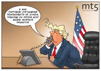 Еще один серьезный разговор – и может быть подпишут договор!