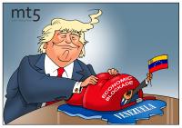 Venezuela suffers massive losses amid US sanctions