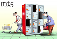 Власти КНР готовы ограничить экспорт редкоземельных металлов в США