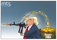 Трампу только волю дай, и он уделает Китай!