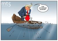 Экономика США начала ощущать собственные санкции
