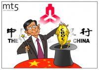 Китай первым выпустит национальную криптовалюту