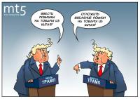 Дональд Трамп как самый точный биржевой индикатор