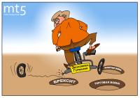 Имиджевые проблемы, или Наши ожидания подвела Германия