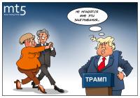 Трамп: Внимание! ФРС перешла на сторону Германии!