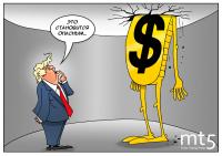 Трамп не оставит ФРС в покое