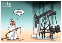 Хотя многие в это не верили, рынок нефти восстанавливает потери