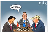 Бессмысленные разговоры – беспокоит ФРС переговорный процесс!