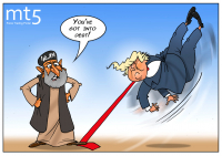 Iran demands compensation from USA