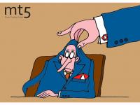 Готовность на выход: в HSBC грядут новые сокращения