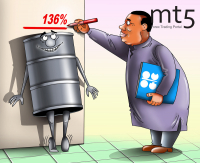 ОПЕК: активное уменьшение нефтедобычи – преждевременное решение