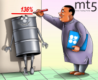 OPEC in no hurry to OK more oil production cuts