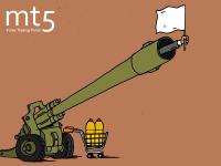 США и КНР: перемирие? Нет, промежуточное соглашение