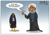 伊朗总统建议对美国使用加密武器