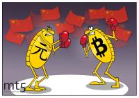 北京严厉打击地方加密产业