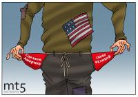 Американская история — были беззаботными, стали безработными...
