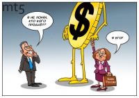 Пока цена идет на убыль, активно покупаем рубль!