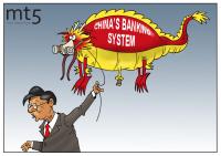 Китай предприема още стъпки в подкрепа на банковата си система