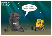 """Светът се """"дави"""" в петрол, от който никой не се нуждае"""