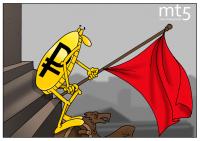 Руската рубла остава стабилна