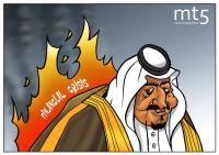 Саудитска Арабия намалява правителствените разходи на фона на кризата