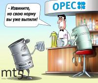 Время платить по долгам, или Пять злостных нарушителей сделки с ОПЕК