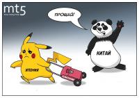 Китай может в один присест остаться без рабочих мест