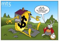 Американский доллар не щадит мировую экономику