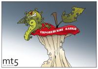 Для банкиров деньги – это главное, но в Европе творится что-то странное
