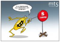 Стремительное восхождение — биткоин бьет на поражение!