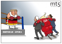 Небывалая активность в серьезной битве за стабильность