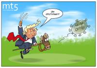 Трамп открыто заявляет, что пандемия отступает!