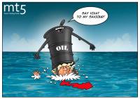 Тръмп казва, че е спасил петролния пазар