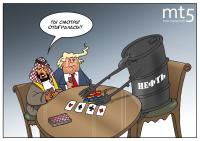 Слышен позитивный мотив, нефть балдеет от своих перспектив!