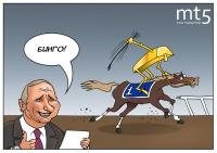 Россия на коне — золота набрали и не прогадали!