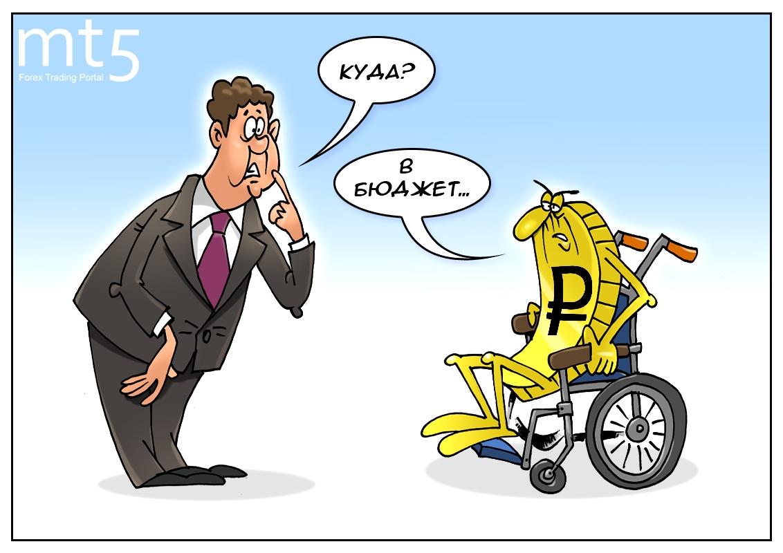 Картинки по запросу карикатура на минэкономразвития