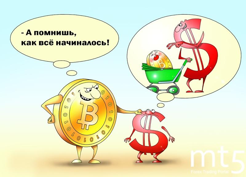 Все больше людей хранят сбережения в Bitcoin