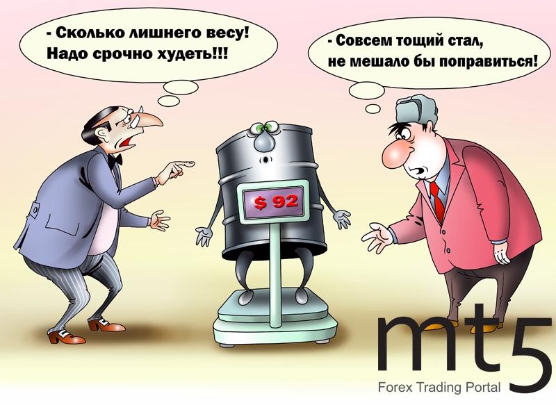 Картинки по запросу Карикатура Цены на Нефть