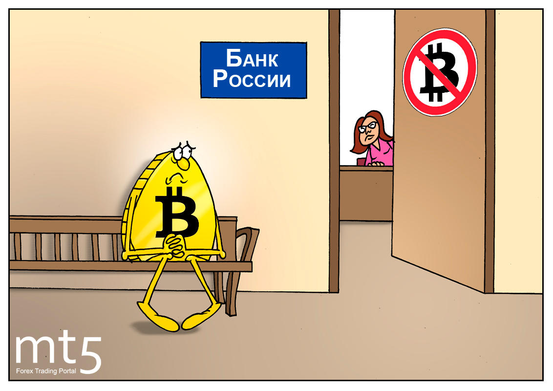 брокеры бинарных опционов в россии рбк