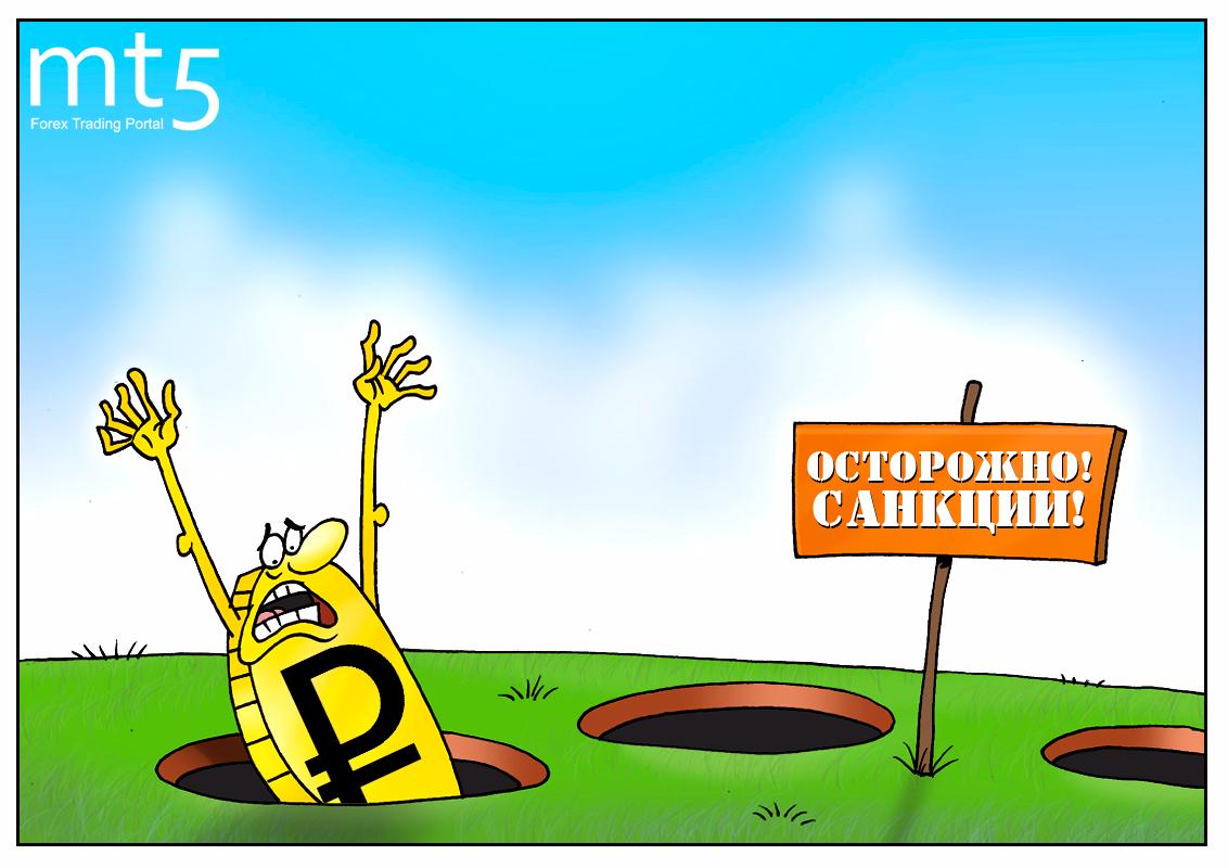 Всякое сбывается под Новый год, и только рубль чудес не ждет...
