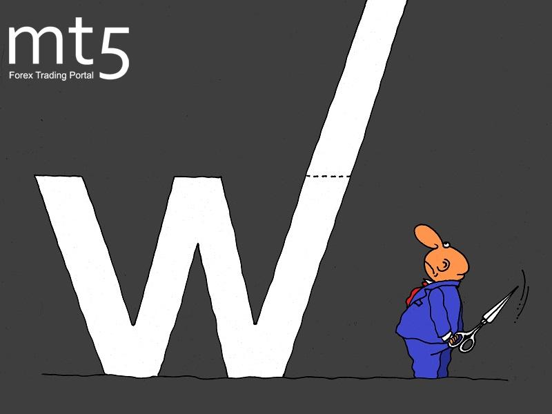 الرقابة المالية الألمانية تحظر الصفقات على أسهم شركة Wirecard