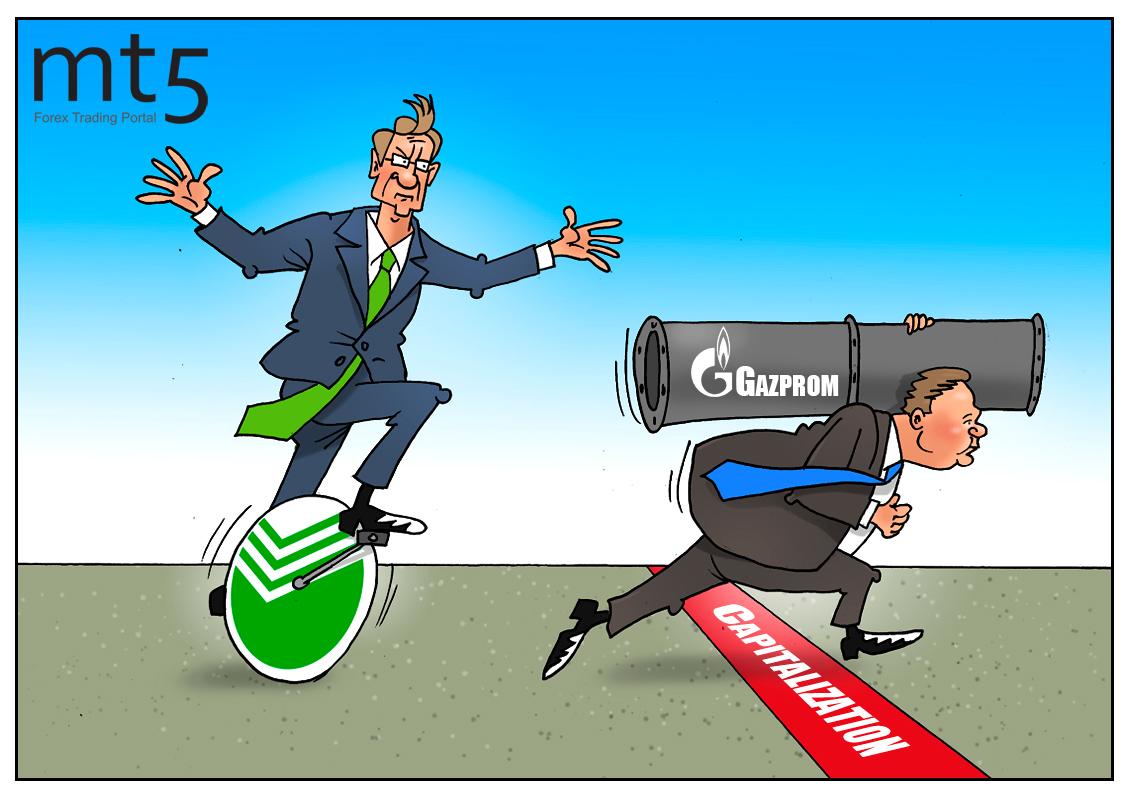 Gazprom fails to reach $1 trln market cap
