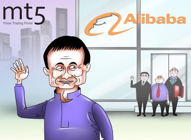 Jack Ma is no longer Alibaba's chairman