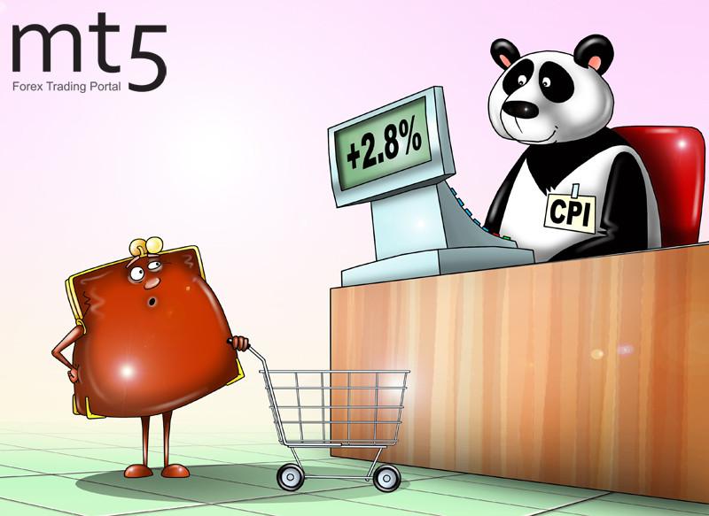 Karikatur Humor bersama InstaForex Img5d80e7decdd1d