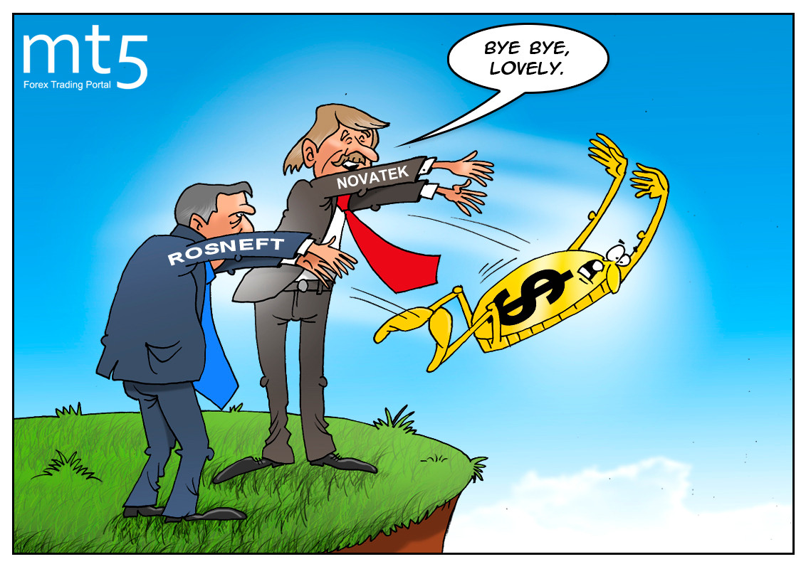Karikatur Humor bersama InstaForex - Page 2 Img5dbbc72c841f8