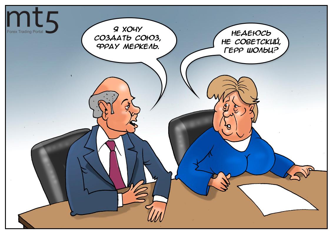 Германия хочет взять под контроль банковский сектор еврозоны