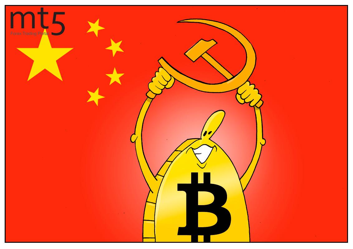 Presiden China mendesak percepatan pengembangan blockchain