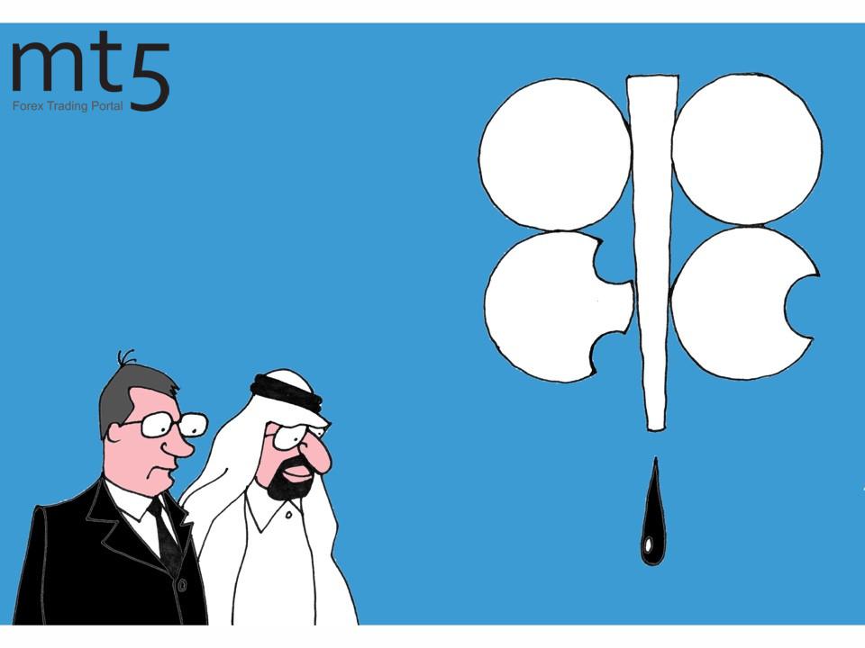 Сделката на ОПЕК+ влиза в сила на 1 май