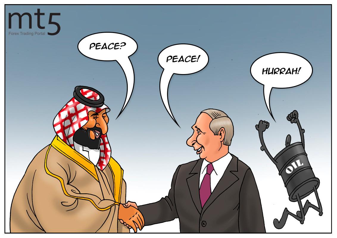 Karikatur Humor bersama InstaForex - Page 8 Img5ef1b7968af58