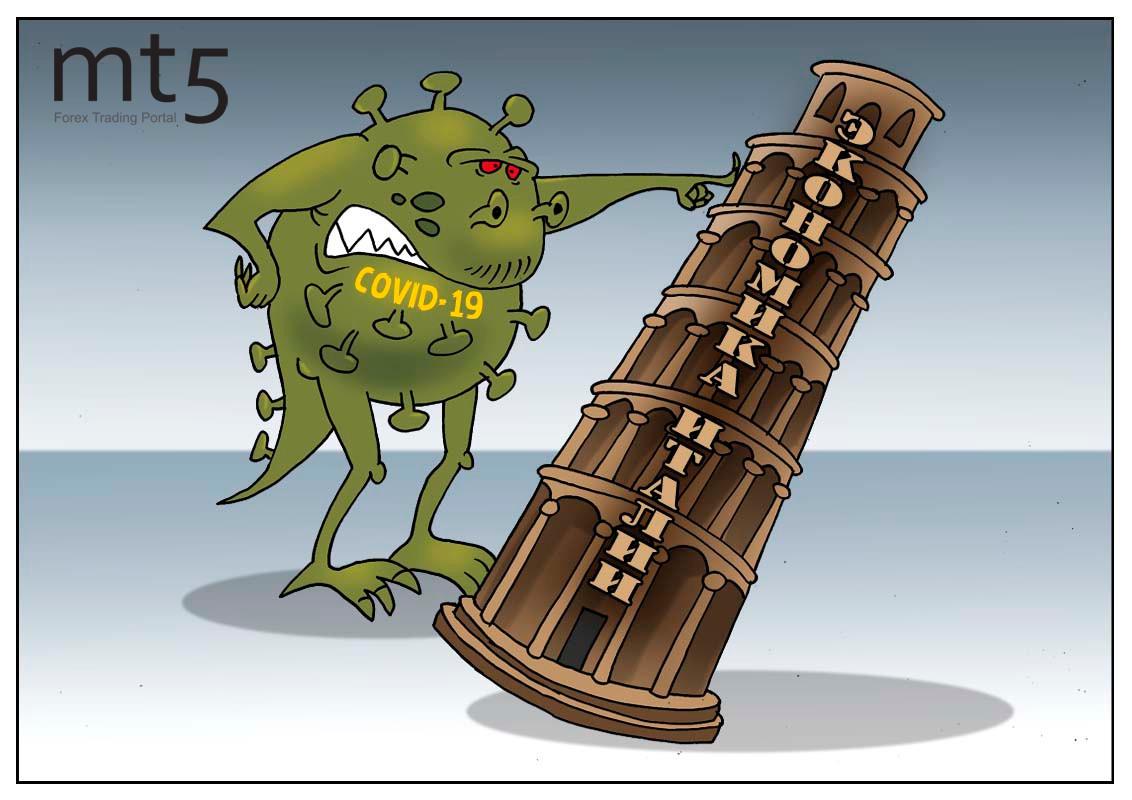 https://forex-images.mt5.com/humor/source/mt5/img5f859d7a6efed.jpg
